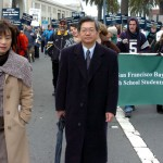 frank_lee_marching