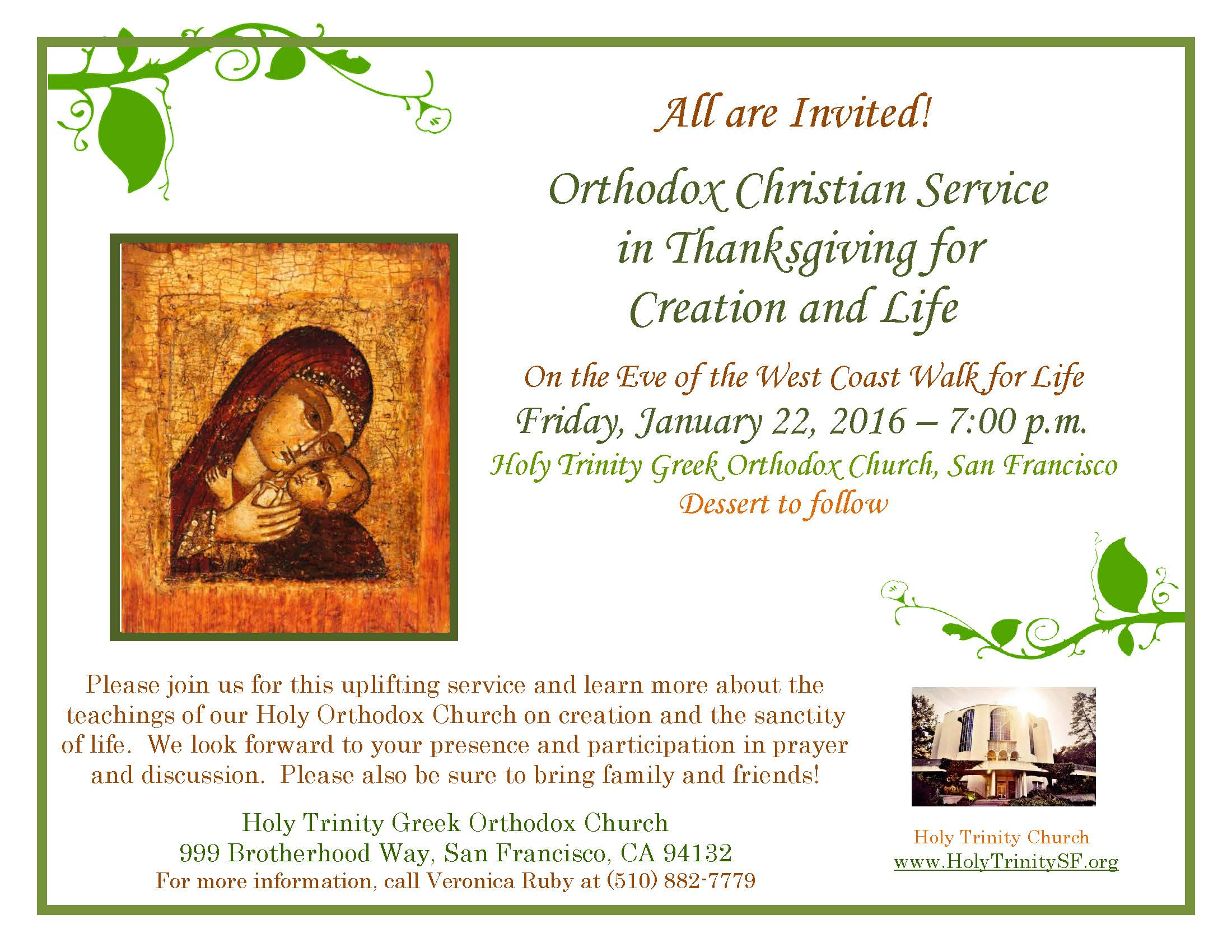 Holy Trinity Service Jan 2016 Flyer